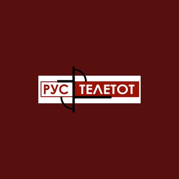 Рустелетот букмекерская контора россия